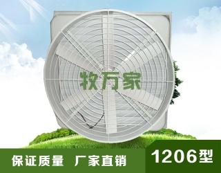 玻璃钢风机批发